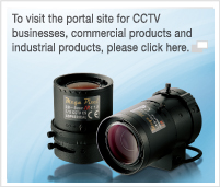 To visit the portal site for CCTV businesses, commercial products and industrial products, please click here.