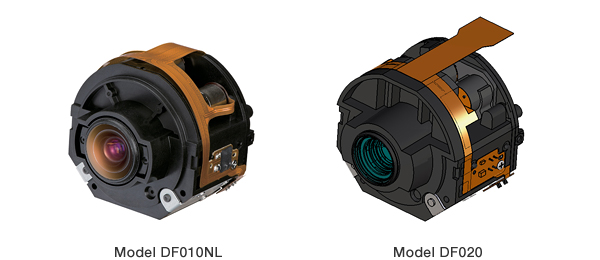 TAMRON | News | Two Types of 2 MP/Full HD Compatible Compact